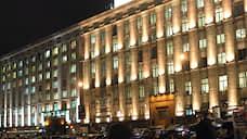 Минэкономики достанется городу  / Здание за 3,3млрд рублей выкупит мэрия Москвы