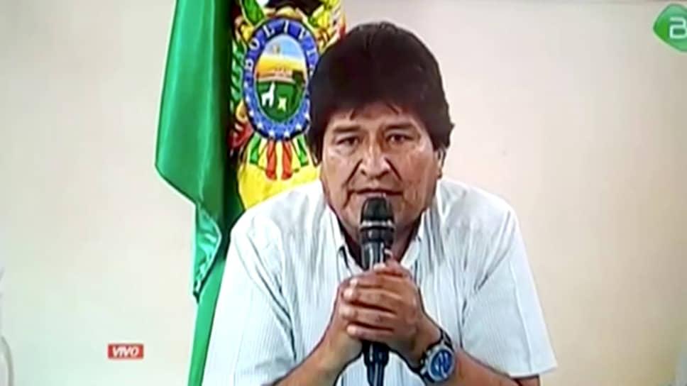 Объявивший об отставке президент Боливии Эво Моралес