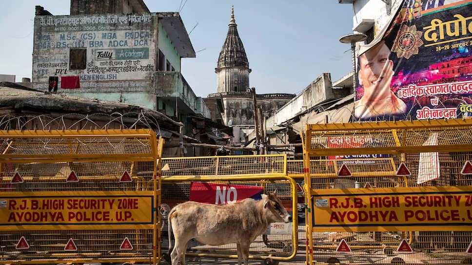 Спорный земельный участок в городе Айодхья (Индия)