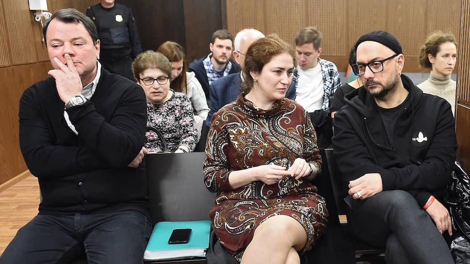 Слева направо: проходящие по делу «Седьмой студии» Юрий Итин, Софья Апфельбаум и Кирилл Серебренников