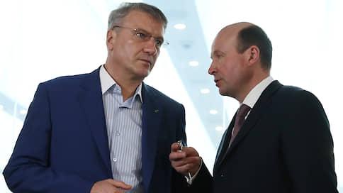 Сбербанк меняет финансового директора  / Решение о смене CFO принято наблюдательным советом банка