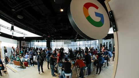 Google следит за здоровьем американцев  / Компания собирала медицинские данные миллионов пациентов в США