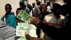 Денежный кризис в Зимбабве вышел на улицу  / Местное население недовольно низким лимитом средств, выдаваемых в новых купюрах