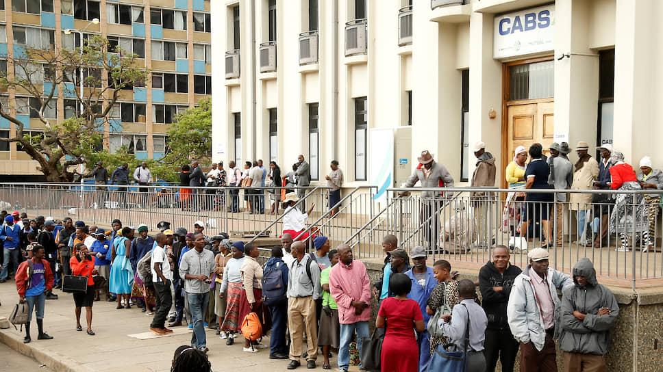 Очередь в банк в столице Зимбабве Хараре