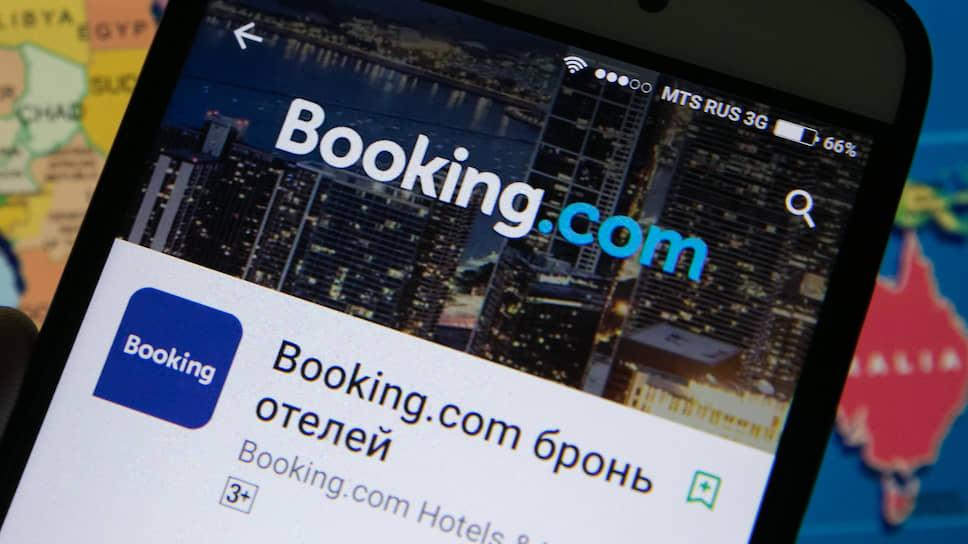 Как ФАС предписала Booking.com отказаться от «гарантии лучшей цены»