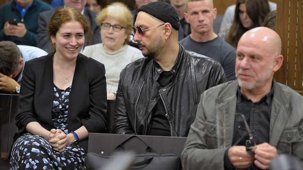 Слева направо: проходящие по делу «Седьмой студии» Софья Апфельбаум, Кирилл Серебренников и Алексей Малобродский
