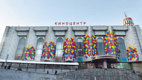 «Соловей» провел предпродажную подготовку  / Судьбу киноцентра на Красной Пресне обсудили в Мосгордуме