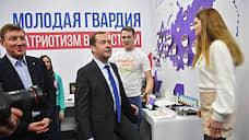 «Молодая гвардия» доберется до тех, кто на диване  / Дмитрий Медведев впервые посетил московский офис МГЕР