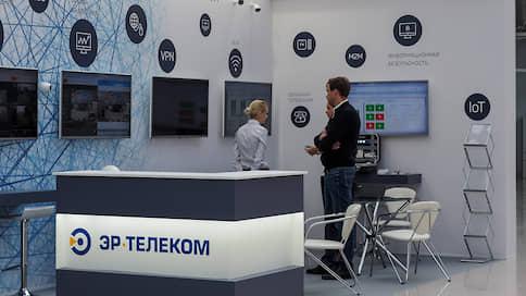 «ЭР-Телеком» одобрил покупку провайдера RiNet  / Пермская компания выйдет в потребительский сегмент московского рынка доступа в интернет