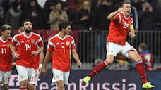 Сборная России сыграет с разницей  / В матче с Бельгией ей нужна победа со счетом 2:0