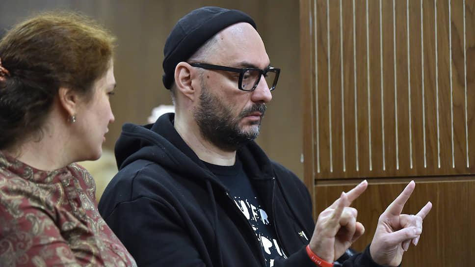 Подсудимые по делу «Седьмой студии» Софья Апфельбаум и Кирилл Серебренников