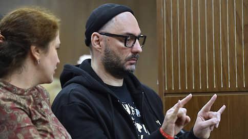 «Я думал, нам орден дадут. А нам пришили ОПГ»  / 10-е заседание по делу «Седьмой студии»: Кирилл Серебренников рассказал суду про «Платформу»