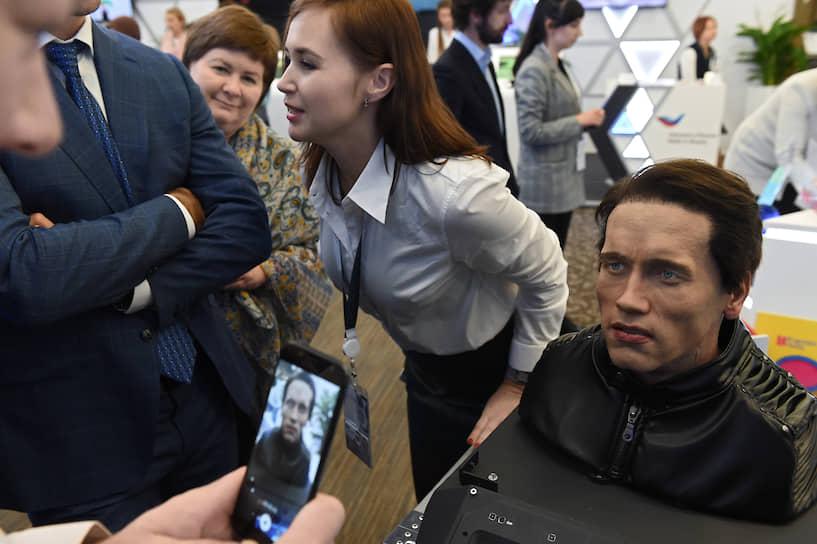 Москва. Международный экспортный форум «Сделано в России» в Центре международной торговли