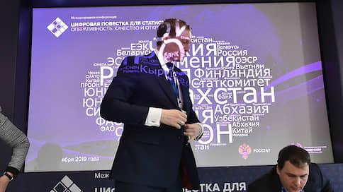 Заправлены в планшеты вопросничающие карты  / Росстат проявляет слишком большой интерес к россиянам