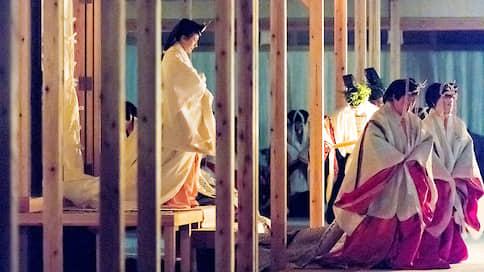 Поздний ужин с богиней Солнца  / Главная церемония интронизации нового императора вызвала в Японии неоднозначную реакцию
