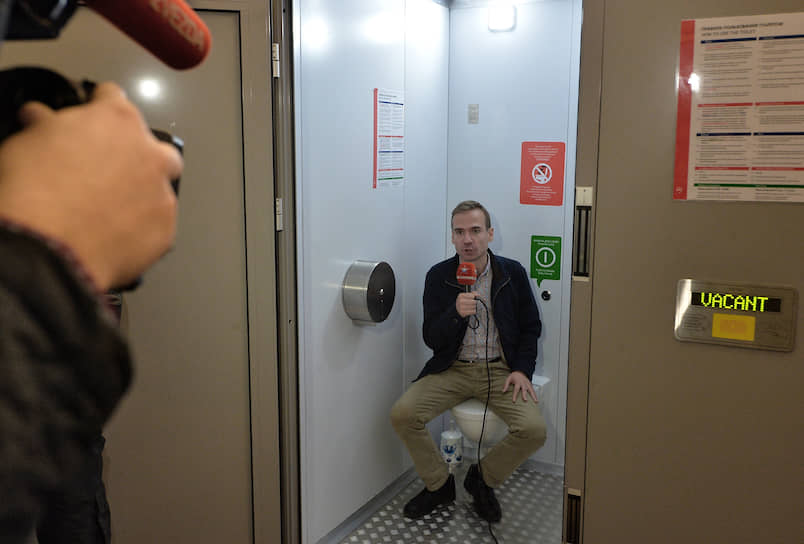 <b>В московском метро даже в туалете сложно уединиться</b><br> Первый туалет для пассажиров на станции «Проспект Мира»