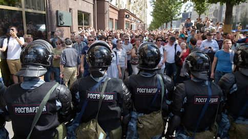 Протестующим нашли лагеря подготовки  / Тем, кто в них якобы учился, грозит уголовное преследование