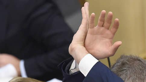 Законопроект о значимых интернет-ресурсах будет отозван  / Автор инициативы не видит в ней срочности после реструктуризации «Яндекса»