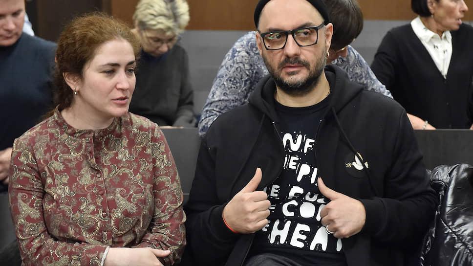 Директор РАМТ Софья Апфельбаум (слева) и режиссер Кирилл Серебренников