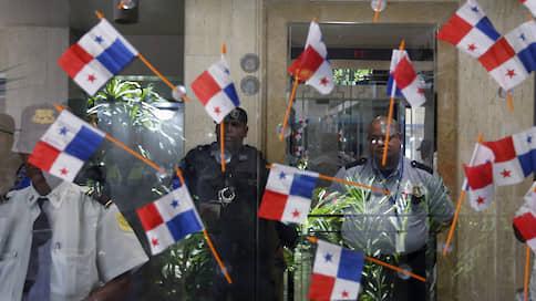 Панама стала прозрачнее  / ФНС обновила список «не сотрудничающих» стран