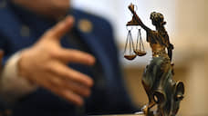 Чиновнику Росавиации подсчитали взятки  / Завершено расследование о незаконных вознаграждениях за одобрение заявок на полеты