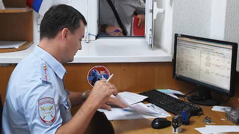Водительские медсправки станут электронными  / МВД и Минздрав подготовили законопроект об обмене данными