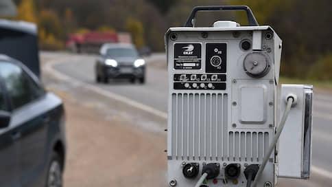 Камеры-треноги измерят линейкой  / В правительстве одобрили инструкцию по установке дорожных комплексов