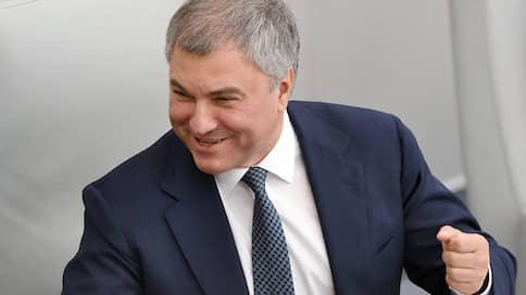 У Государственной думы разглядели субъектность  / Центр «Платформа» оценил работу нижней палаты