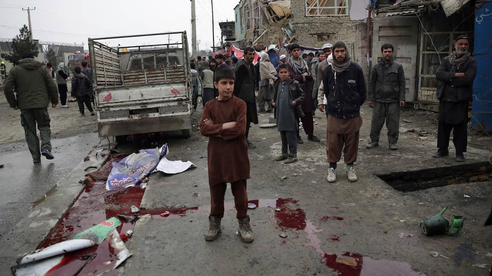 Теракт в Кабуле, Афганистан