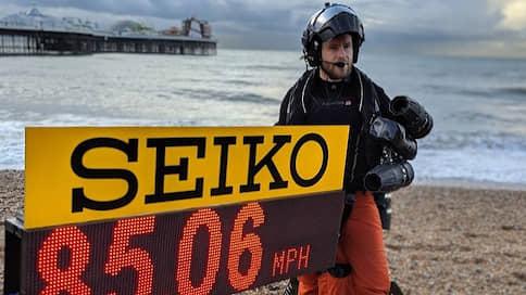«Железный человек» побил рекорд скорости