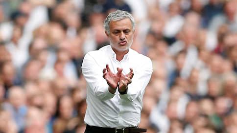 «Тоттенхем» поставил на Жозе Моуринью  / Португалец возглавил лондонский клуб после отставки Маурисио Почеттино
