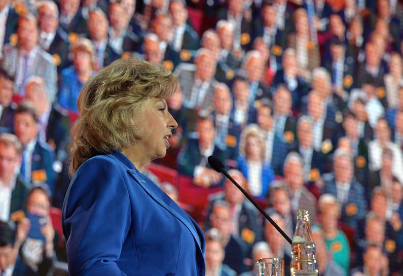 Уполномоченный по правам человека в РФ <b>Татьяна Москалькова</b> с 1972 по 1974 год работала бухгалтером в Иностранной юридической коллегии