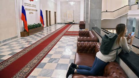 Госдума настроит обратную связь  / Нижняя палата хочет исследовать общественное мнение о себе