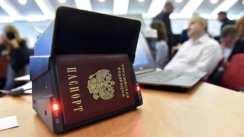 Российский паспорт оценили как никогда высоко  / В новом индексе от Henley & Partners он занимает 62-ю строку