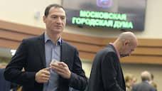 Московские депутаты отделаются предупреждением  / Мосгордума смягчила требования к ошибкам в декларациях