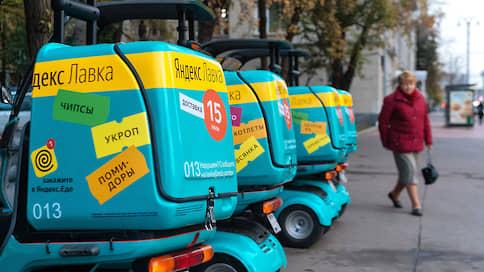 «Яндекс» расширяет «Лавку»  / Компания начала доставлять продукты за пределами Москвы