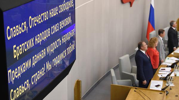 «Мы и сами слов не знаем»  / Педагоги Якутии об обязанности ежедневно исполнять гимн РФ в школах