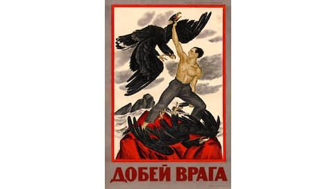 «Объявить всех врагами народа»  / Как пропагандистский штамп превратился в страшный приговор