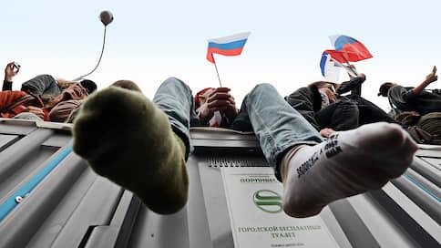 Меры депутатского реагирования  / 14 регионов России заявили о готовности изменить закон о митингах