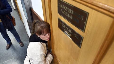 Штраф отправили по ссылке  / «Молодые журналисты Алтая» не смогли оспорить наказание за распространение нежелательной информации