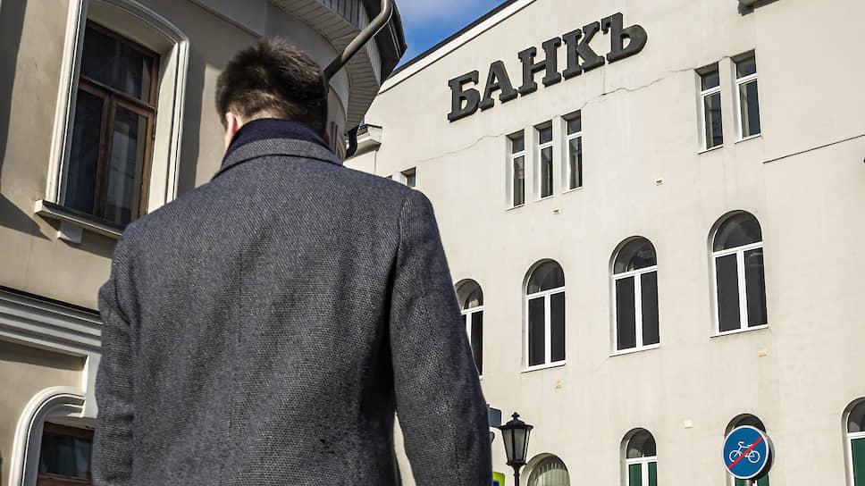 Ставки по депозитам снизились до десятилетнего минимума / Но у граждан есть надежда на предновогодние предложения банков