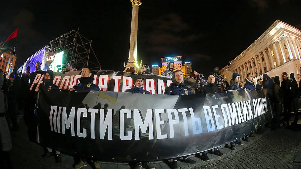 Как отметили годовщину Евромайдана противники Владимира Зеленского