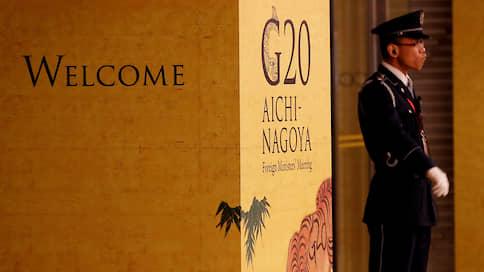 Россия и США навели мосты в Японии  / Сергей Лавров встретился с будущим послом в Москве Джоном Салливаном