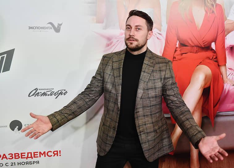 Актер Антон Филипенко на премьере фильма режиссера Анны Пармас «Давай разведемся!» в кинотеатре «Каро 11 Октябрь»