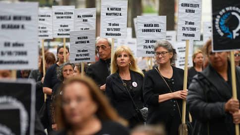 Женщины вышли маршем против насилия