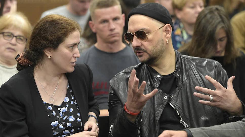 Бывшая сотрудница Минкульта София Апфельбаум и режиссер Кирилл Серебренников
