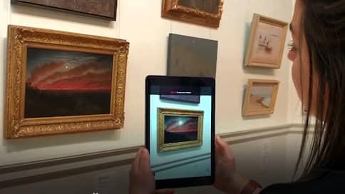 Музей оживших картин