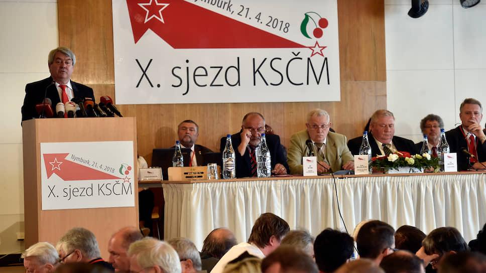 Компартия Чехословакии провела 18 съездов, ее наследница Коммунистическая партия Чехии и Моравии — пока только десять