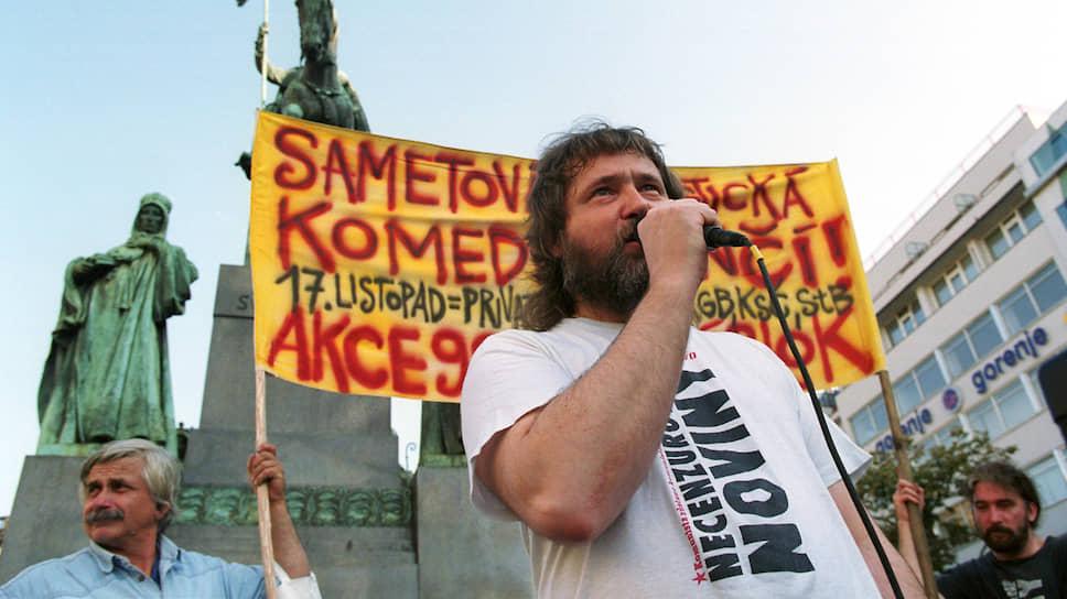 Петр Цибулька (на фото — с микрофоном), отсидевший при социализме четыре года по политическим обвинениям, первым опубликовал списки предполагаемых информаторов госбезопасности. В 2013 году он пытался баллотироваться в президенты Чехии от созданной им партии «Правый блок», но набрал лишь 300 подписей из требуемых 50 000 и не был зарегистрирован как кандидат