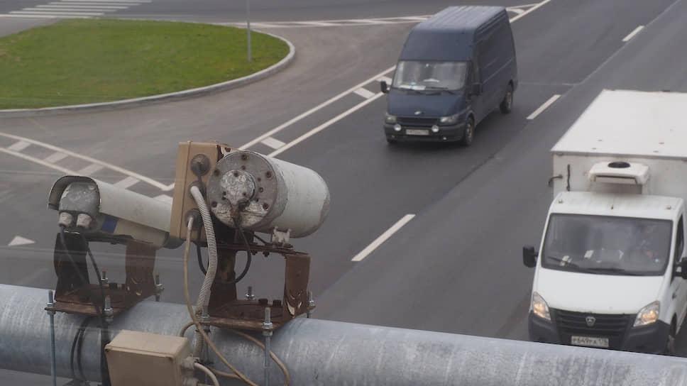 Почему ВС отменил постановление за вычисленную между камерами среднюю скорость
